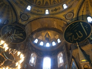 Inside Hagia Sophia with its rich religious and cultural history